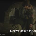 恋するパッケージツアー 動画 日本語字幕