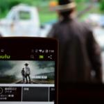 Hulu無料トライアルお試し期間がお得!?登録〜ログイン・解約方法まとめ