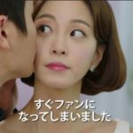 2度目のファーストラブ 韓ドラ 動画