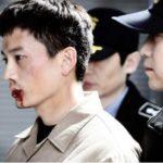 被告人2話動画日本語字幕フルを無料視聴する方法