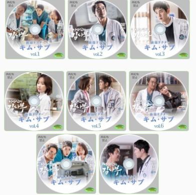 浪漫ドクターキムサブ dvd レンタル レーベル