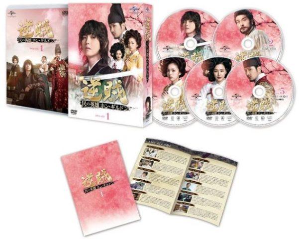 逆賊ホンギルドン dvd レンタル ラベル