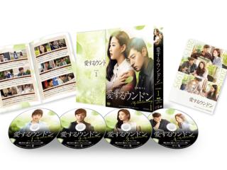 愛するウンドン dvd