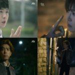 純情に惚れる最終回動画日本語字幕フルを無料視聴の配信サイト!あらすじ・ネタバレも