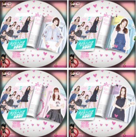 恋のドキドキシェアハウス dvd
