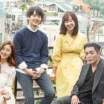 愛の温度韓国動画日本語字幕フルを無料視聴の配信サイト