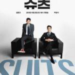 SUITSドラマ韓国動画日本語字幕フルを無料視聴の配信サイト