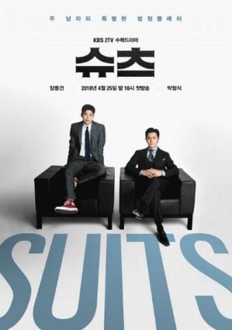 suits ドラマ 韓国 動画