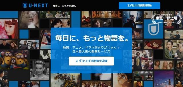 wanna one go 日本語字幕