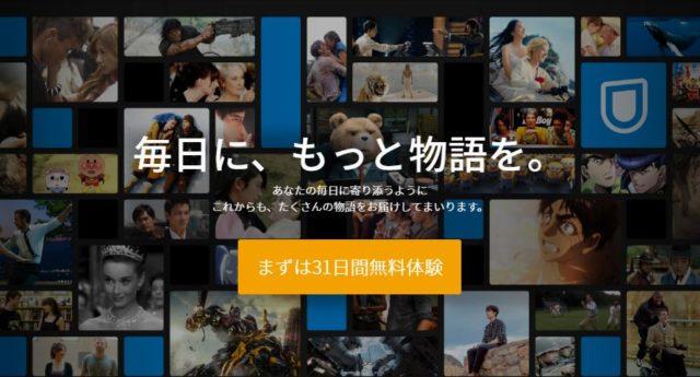 suits ドラマ シーズン1〜6 動画 配信