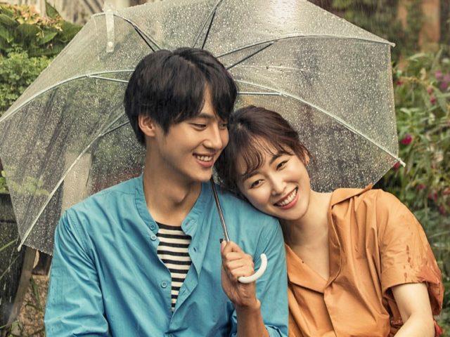 愛の温度 韓国 キャスト