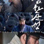 コ・ス イ・ビョンホン 映画