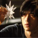 コ・ス韓国白夜行動画を日本語字幕で無料視聴できる配信サイトは?