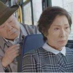 ディアマイフレンズ韓国ドラマ bs 放送予定