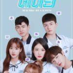 A-TEEN韓国ウェブドラマ動画日本語字幕フルを無料視聴の配信サイトは?