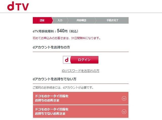 チンセヨン テレビ