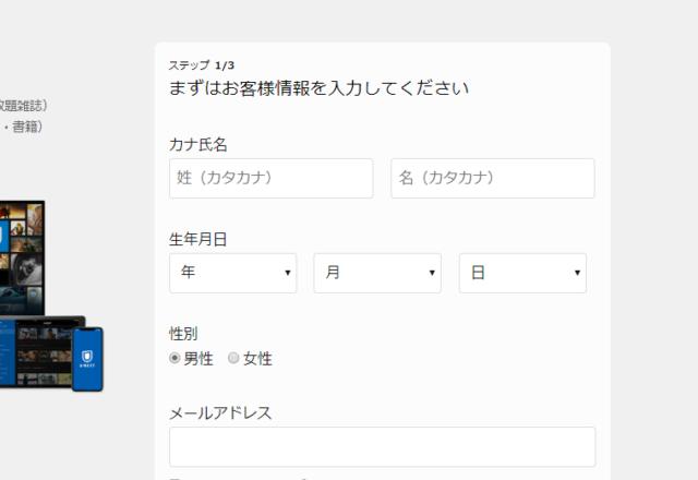 善徳女王 u-next