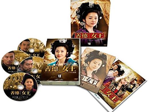 善徳女王 レンタル dvd
