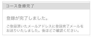 高潔な君動画日本語字幕付き