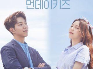ラブトライアングル 韓国ドラマ 動画
