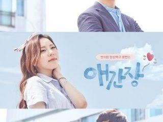ラブトライアングル 韓国ドラマ キャスト