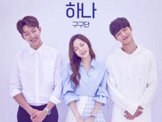 ラブトライアングル 韓国ドラマ 感想