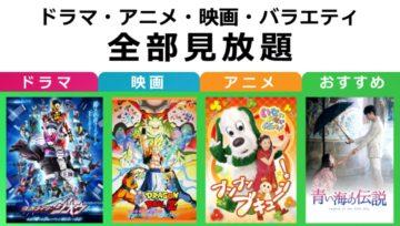 太陽の末裔 動画 日本語字幕
