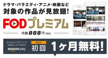花郎 動画 日本語字幕