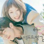 恋のゴールドメダル動画日本語字幕フルを無料視聴の配信サイト