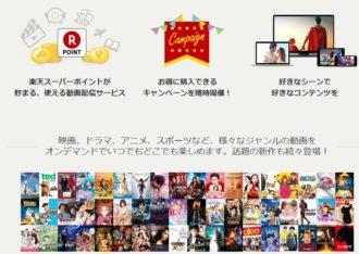 恋はチーズインザトラップ 動画 字幕