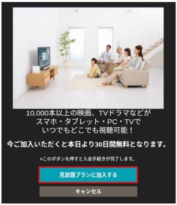 じれったいロマンス日本語字幕動画