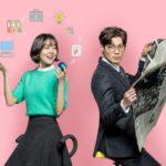 ジャグラス韓国ドラマ動画日本語字幕で無料視聴の配信サイトは