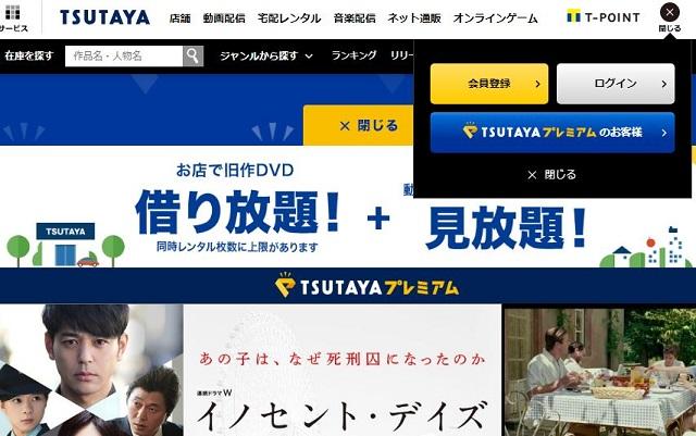 推理の女王2 動画 日本語字幕