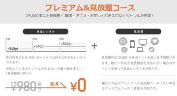相続者たち 動画 日本語字幕