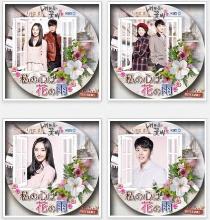 私の心は花の雨 dvd