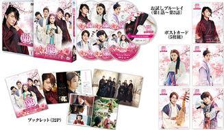 月の恋人 韓国 dvd