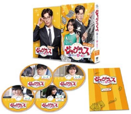 ジャグラス 韓国ドラマ dvdレンタル ラベル