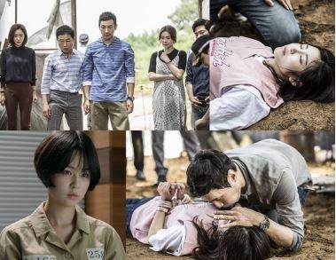 ウォンテッド 韓国ドラマ 感想 評価 視聴率