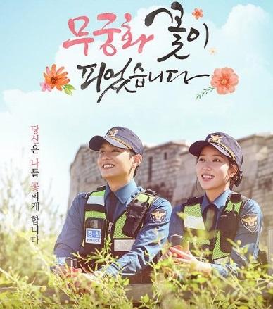 恋の花が咲きました動画日本語字幕フルを無料視聴の配信サイト