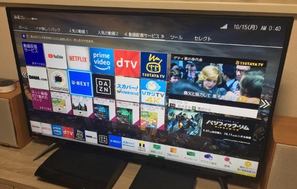 dtv テレビ 録画方法 画質変更