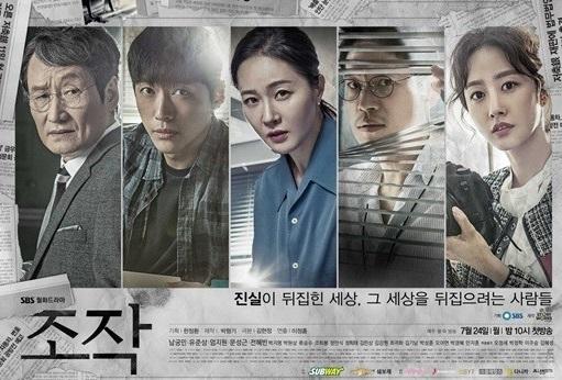 操作韓国ドラマ動画日本語字幕フルで無料視聴の配信サイト K Dorapen