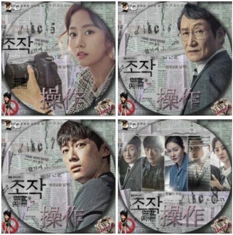 操作 韓国ドラマ ラベル dvd