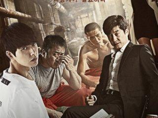 バッドガイズ 韓国ドラマ キャスト