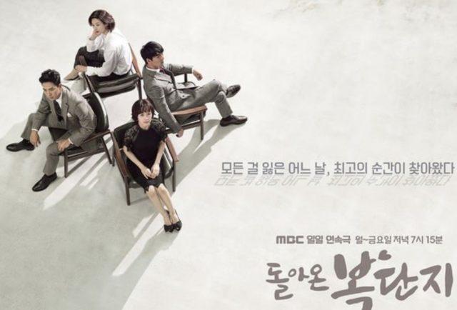 棘と蜜 韓国ドラマ 感想 視聴率