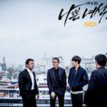 バッドガイズ韓国ドラマ視聴率はどうだった?
