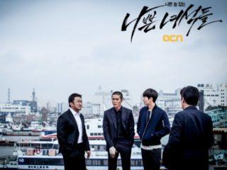 バッドガイズ 韓国ドラマ 視聴率