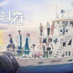 病院船 韓国ドラマ キャスト 相関図