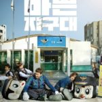 ライブ 韓国ドラマ 動画