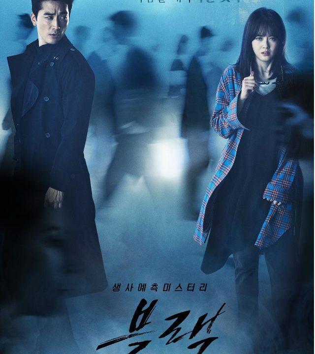 ブラック韓国ドラマ動画日本語字幕を無料視聴の配信サイトここだけ K