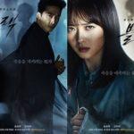 ブラック 韓国ドラマ あらすじ 視聴率